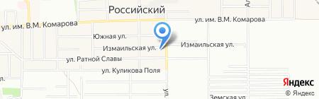МастерMAX на карте Краснодара