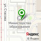 Местоположение компании Министерство образования и науки Краснодарского края