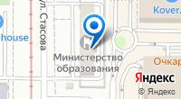 Компания Министерство образования и науки Краснодарского края на карте