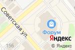 Схема проезда до компании Rolada в Егорьевске