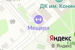 Схема проезда до компании Мещера в Егорьевске