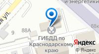 Компания Полк ДПС ОГИБДД г. Краснодара на карте