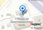 Полк ДПС ОГИБДД г. Краснодара на карте