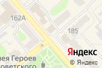Схема проезда до компании Магазин хозтоваров в Егорьевске