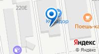 Компания ГК МейджикТранс на карте