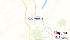 Гостиницы города Костёнки на карте