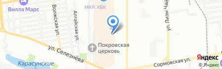 Орион Девелопмент на карте Краснодара