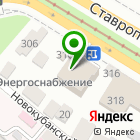 Местоположение компании Egosmoke.ru