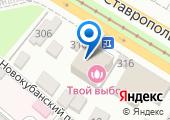 Российский сервисный центр на карте