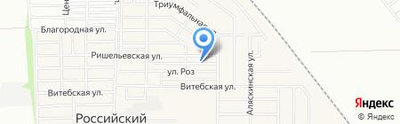 Альпийская деревня на карте Краснодара