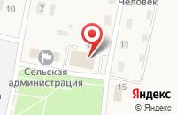 Схема проезда до компании Дом культуры в Новогремяченском