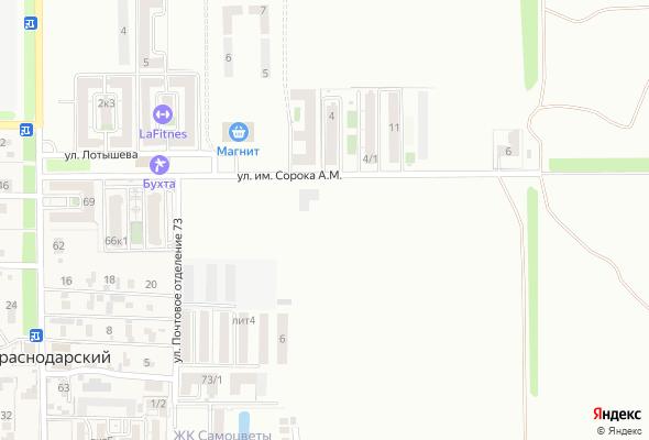 жилой комплекс Меридиан-2