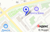 Схема проезда до компании ЕГОРЬЕВСКИЙ ПОЧТАМТ в Егорьевске