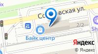 Компания Глонасс на карте