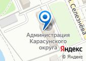 Отдел коммунального хозяйства на карте