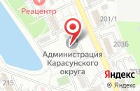 Схема проезда до компании Научно-Производственная Фирма «Алекс» в Краснодаре