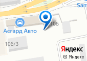 Завод Буровых Технологий на карте