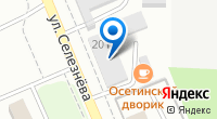 Компания КубаньЗемКадастр на карте