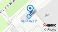 Компания клининговая компания версаль на карте