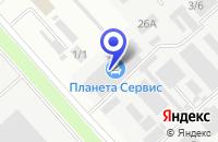 Схема проезда до компании ПКФ ПЛАНЕТА-СЕРВИС ЛТД в Тихорецке