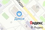 Схема проезда до компании Qiwi в Егорьевске