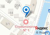 Стоматологическая клиника №1 на карте