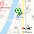 Местоположение компании Магазин автозапчастей на ул. Фрунзе