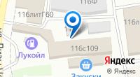 Компания Стандартпарк на карте