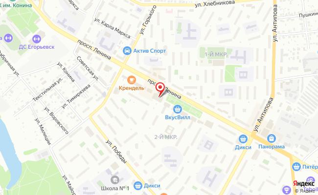Карта расположения пункта доставки Халва в городе Егорьевск