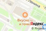 Схема проезда до компании Точка Любви в Егорьевске