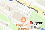 Схема проезда до компании Банкомат, Сбербанк, ПАО в Егорьевске