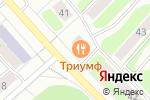 Схема проезда до компании Лайк в Егорьевске