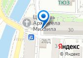 Магазин бытовой химии и косметики на карте