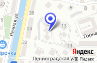 Схема проезда до компании ТФ СЕРВИС-ЮГ-ККМ в Туапсе