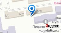 Компания Аспект на карте