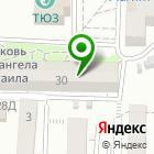 Местоположение компании Зачотный