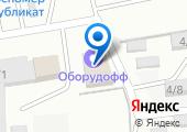 Оборудофф на карте