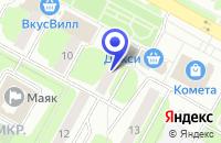 Схема проезда до компании ПАРА в Егорьевске