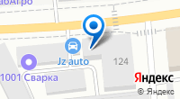 Компания Центр Сухофруктов на карте
