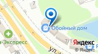 Компания Северо-Кавказская межотраслевая академия повышения квалификации, подготовки и переподготовки кадров на карте