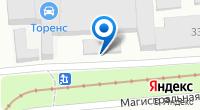 Компания Русская тройка на карте