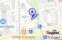 Схема проезда до компании СТРАХОВОЕ ОБЩЕСТВО РОССИЯ в Тбилисской