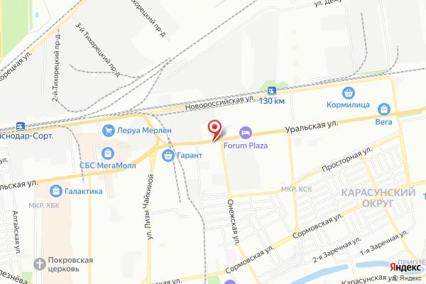 Офис продаж АвтоЕвро: Краснодар (г. Краснодар, Уральская улица, д.126/1)