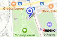 Схема проезда до компании УЧЕБНЫЙ ЦЕНТР ЗНАНИЕ в Тбилисской
