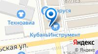 Компания Кубань-Инструмент на карте