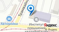 Компания Градспецстрой на карте