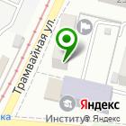 Местоположение компании Кубаньэнерго, УДО