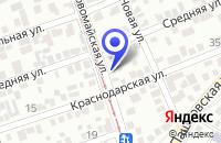 Схема проезда до компании КАФЕ МЕРКУРИЙ в Тбилисской