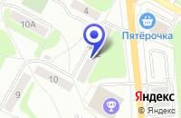 Схема проезда до компании КРАСНАЯ ГОРКА в Егорьевске