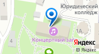 Компания Городской парк г. Туапсе на карте